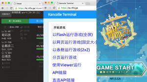 Kancolle Terminal Web